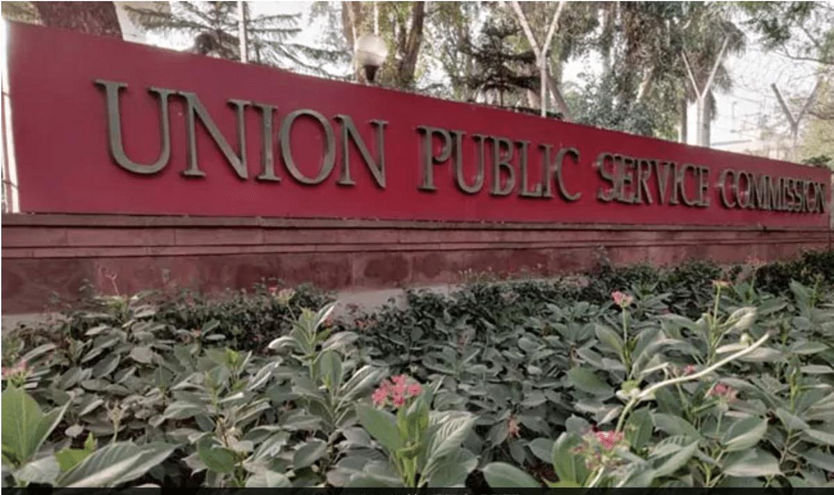 UPSC should have more transparent interviews