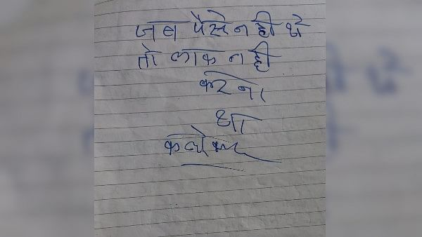MP: Disappointed burglar doesn't find much at govt official's home, leaves behind note