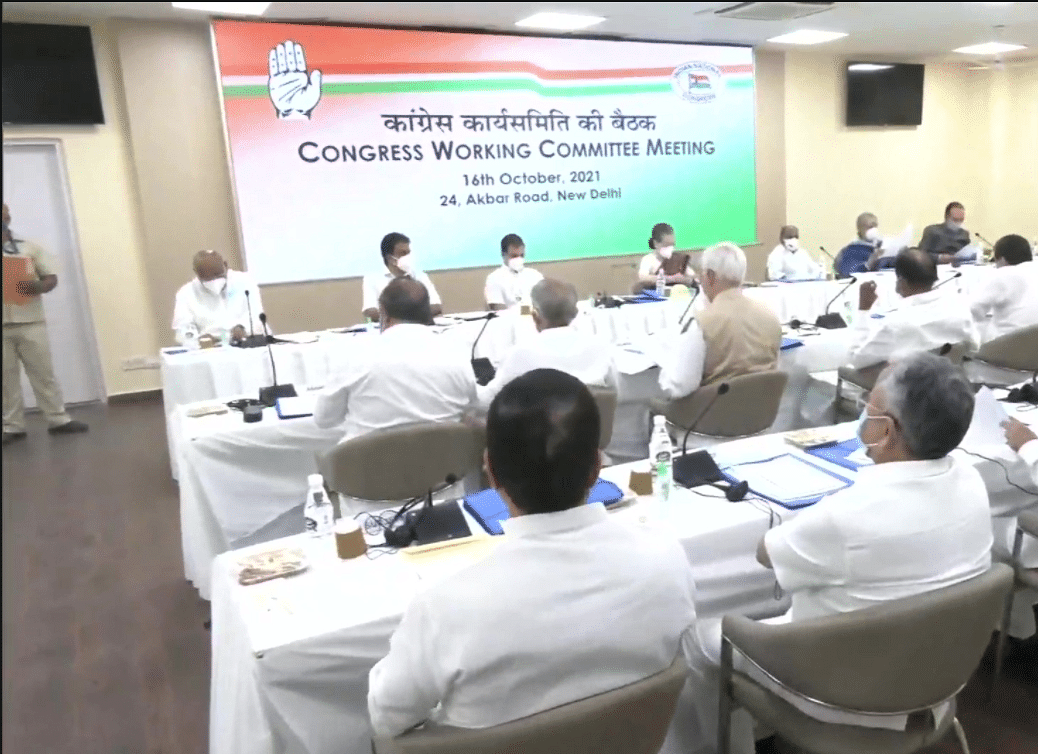Congress Working Committee meets to discuss organisational polls, political situation