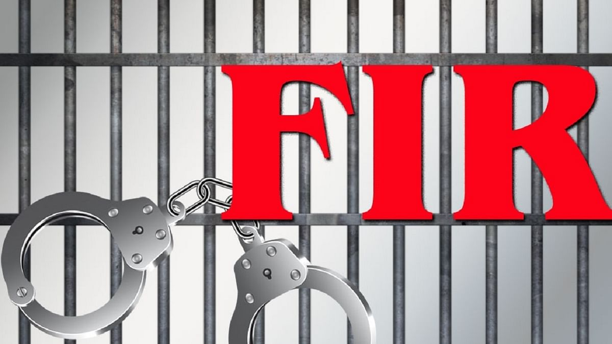 UP man booked for sending ex-girlfriend's obscene photos to her fiance