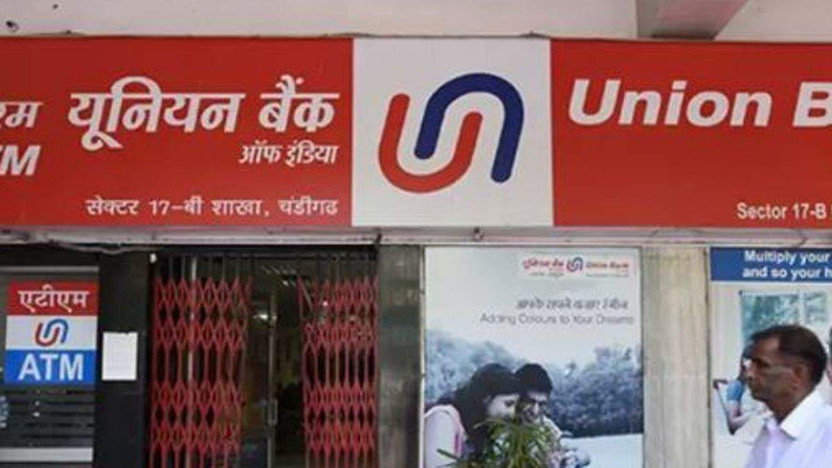 Union Bank shocker: Staff asked to follow 'Navratri' dress code or pay fine; circular later withdrawn