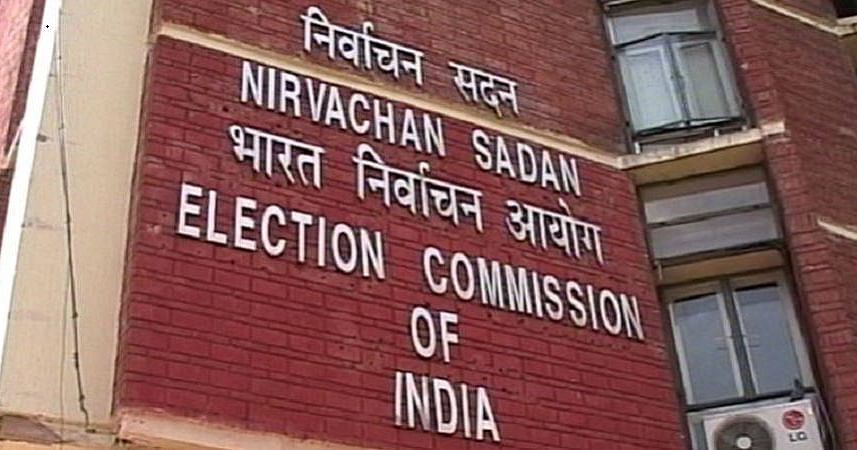 www.nationalheraldindia.com: Assembly polls: EC bans victory processions on or after counting of votes amid COVID surge