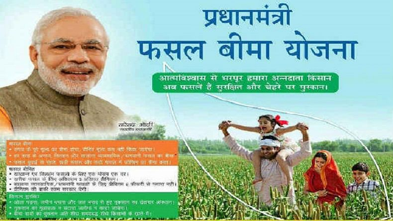 Pradhan Mantri Fasal Bima Yojana scam in Gujarat bigger than ...