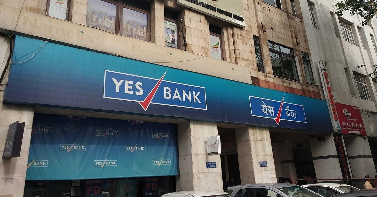 Photo of Yes Bank to auction assets of Avantha Holdings, Oscar Investments