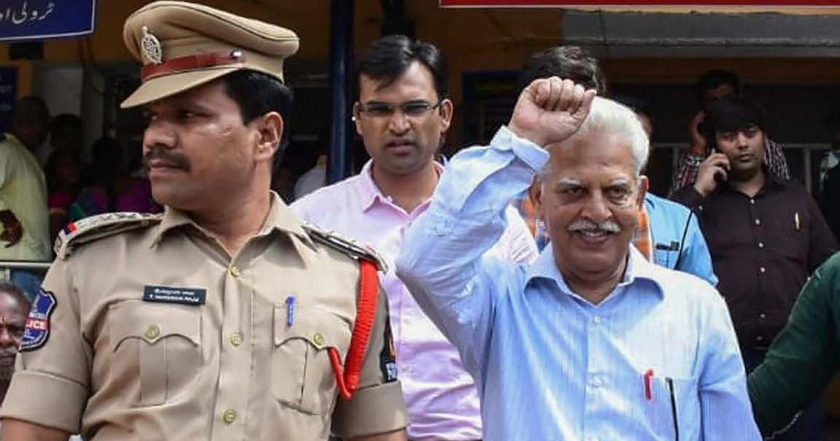 Free at Last! Poet Varavara Rao released on bail in Bhim Koregaon case after discharge from hospital