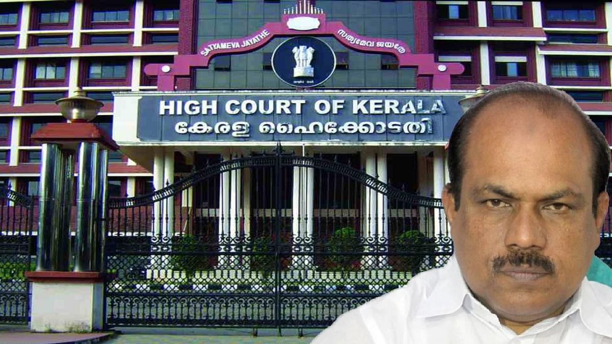 Kerala High Court denies bail to ex-Minister Ebrahim Kunju in Palarivattom Flyover corruption case