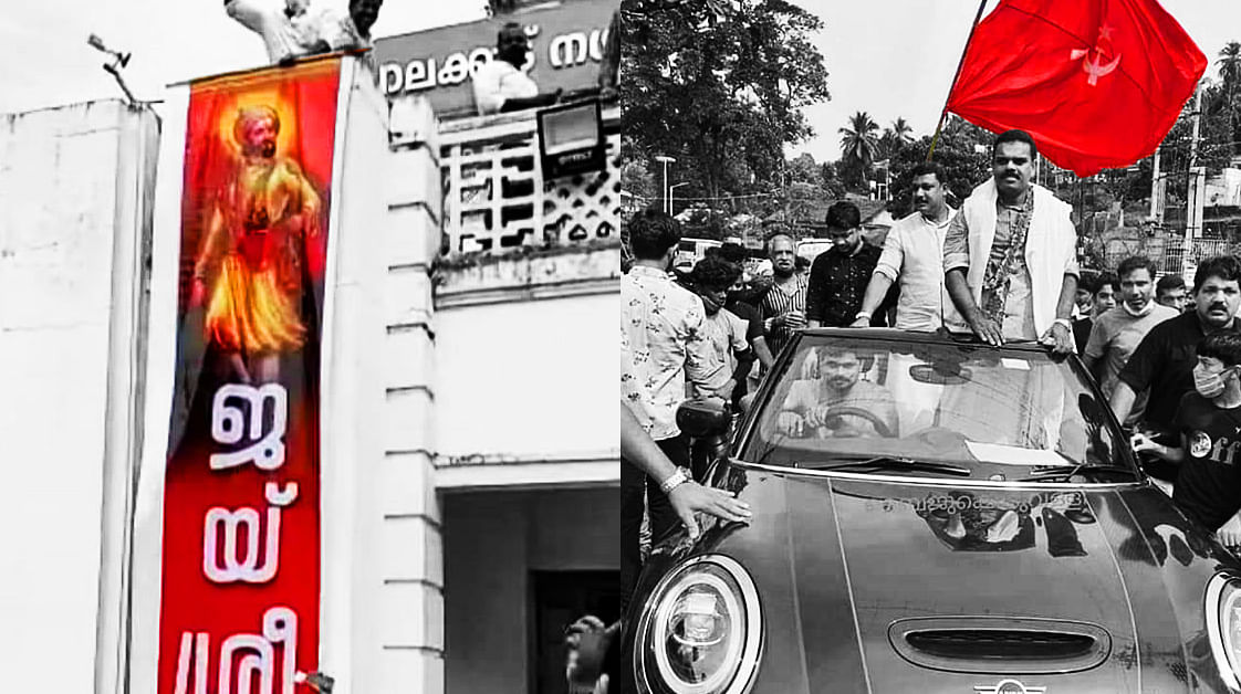 Koduvally 'magic' from Mini Cooper Faizal, and other mockeries of the Kerala local polls