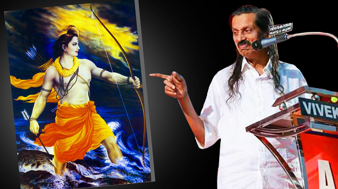 Communist Leader Pannyan Raveendran is writing a book on the importance of Rama and Ramayana