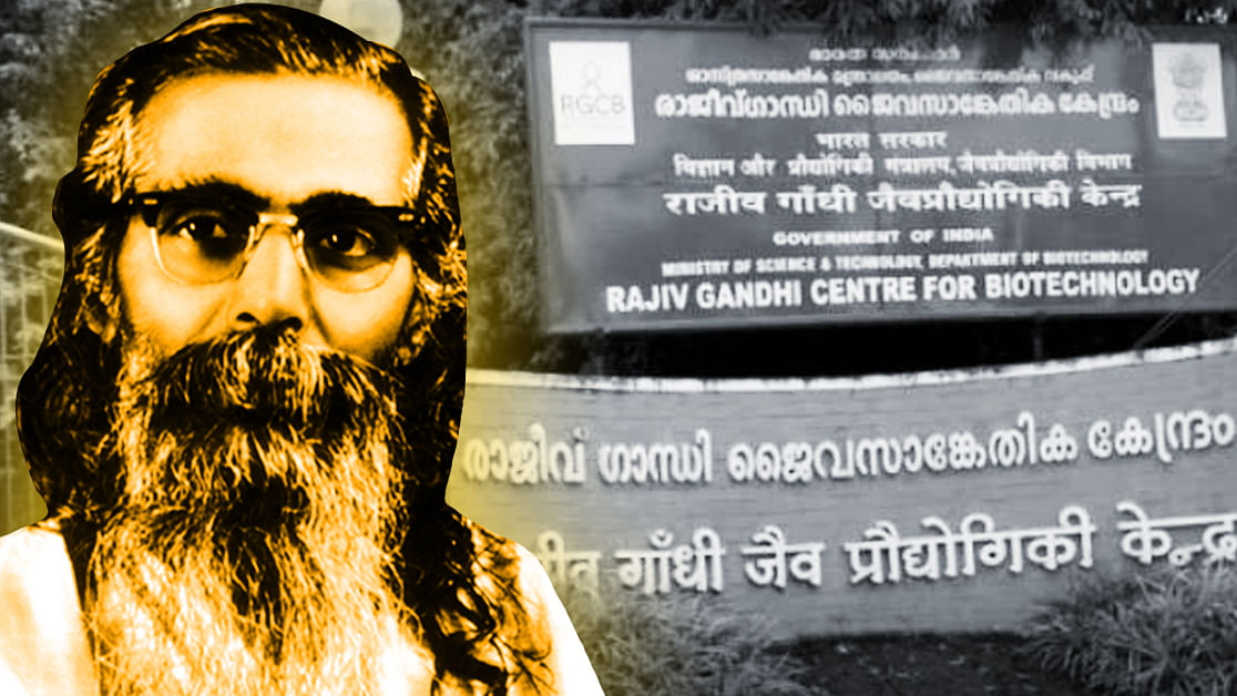 RGCB's 2nd campus to be named after RSS ideologue MS Golwalkar draws flak