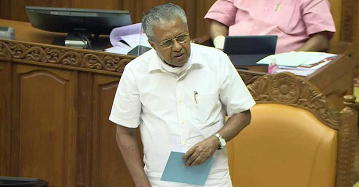 Kerala Assembly rejects CAG report against KIIFB; Oppn accuses govt of unconstitutional action