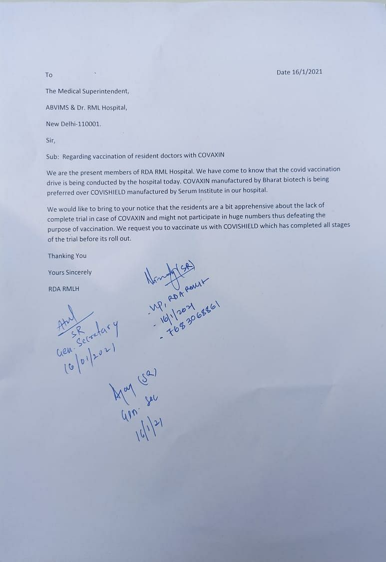 The letter sent to Medical Superintendent urging Covishield instead of Covaxin