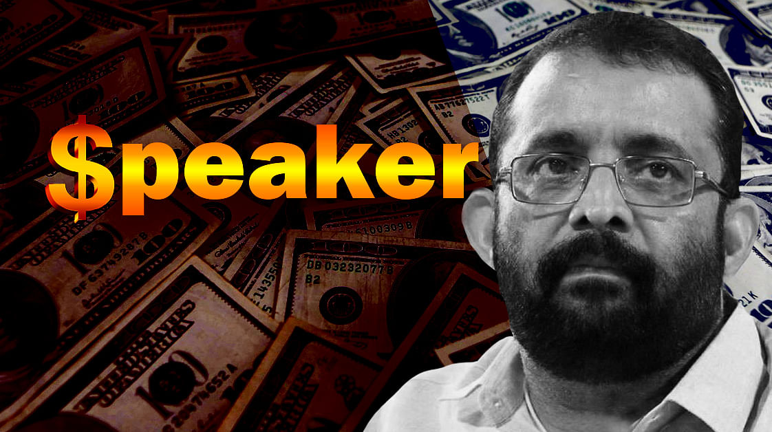 What rule did the Kerala Speaker choose to misinterpret to protect his secretary from Customs?