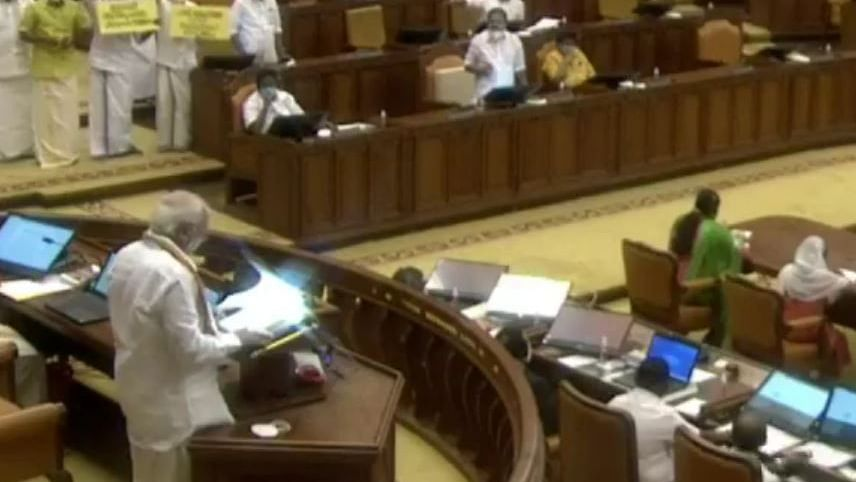 Kerala Assembly session begins with Governor Arif Khan's speech; Opposition boycotts session