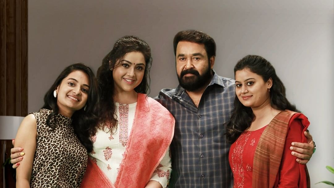 Drishyam 2: Mohanlal invites fans for a 'special' virtual meet