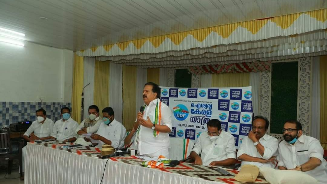 Pinarayi govt neglected Idukki, turned blind eye to agriculture and farmers: Ramesh Chennithala