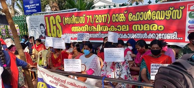 PSC protests tighten in Kerala ahead of cabinet meeting to officialise backdoor appointments