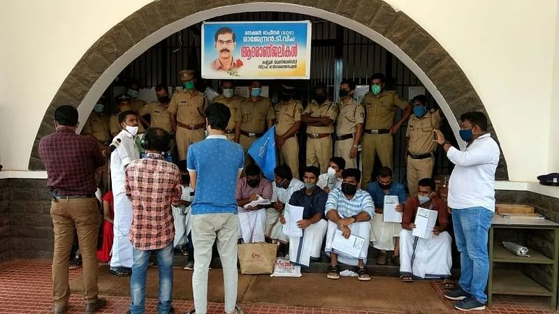 Kannur University answer sheets found abandoned on the roadside; authorities to probe the matter