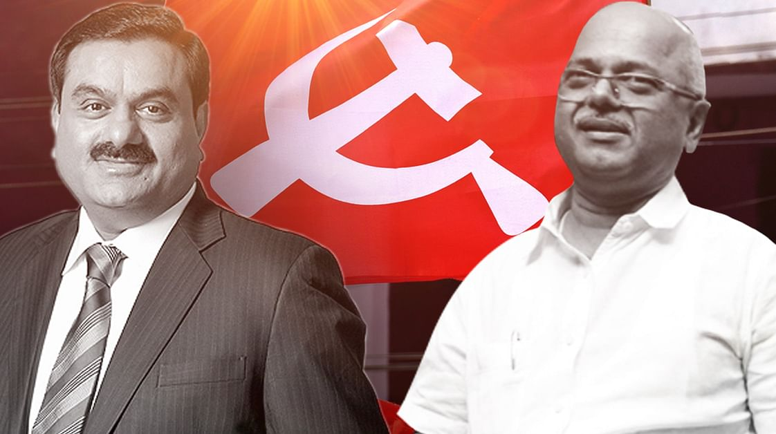 Adani advertisement in CPM magazine Chintha sparks a fresh controversy amidst airport row