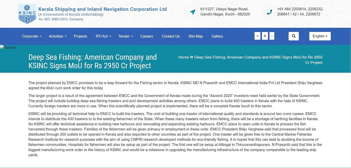A screengrab of the KSINC website featuirng the press release