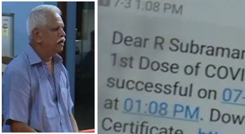 Kerala senior citizen receives vaccine certificate sans dose; Dept cites technical difficulty