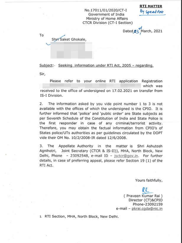 The RTI response by the Ministry of Home Affairs