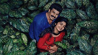 Sunny Wayne, Gouri Kishan starring 'Anugraheethan Antony' to hit theatres on April 1