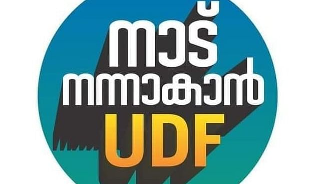Kerala Assembly Polls: Congress-led UDF unveils election slogan; promises to build prosperous state