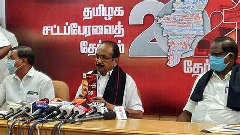 Vaiko promises to lift ban on the LTTE in  MDMK manifesto