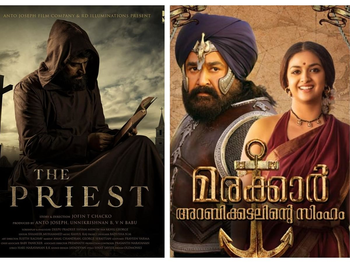 Mammootty to wear priest's garb for the first time in The Priest