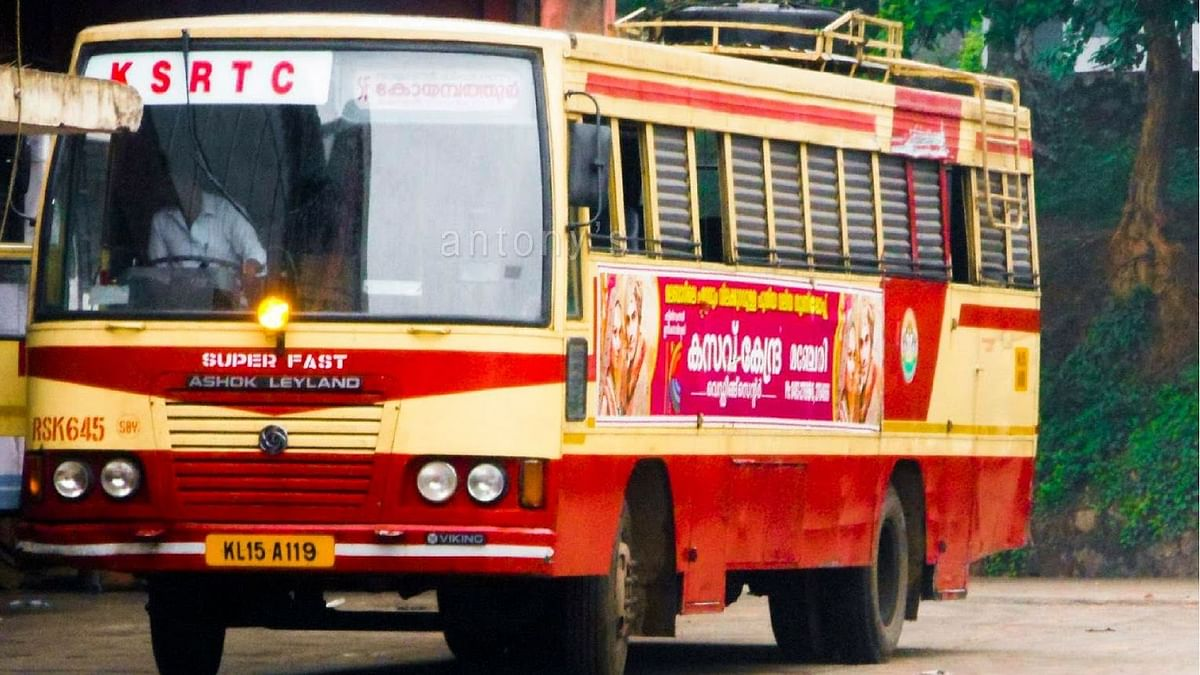 KSRTC employee booked for raping, abetting suicide of female colleague