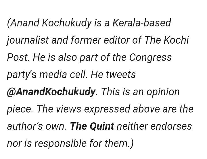 The edited bio which tries to discredit the author by claiming that he is a member of the opposition party