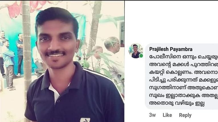Thachankary or Sudesh Kumar for DGP post?; Kozhikode youth arrested for post on Kerala police