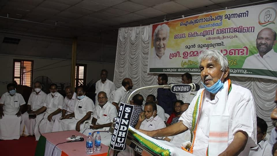 Former Kerala CM Oommen Chandy admitted to private hospital in TVM after testing positive for Covid
