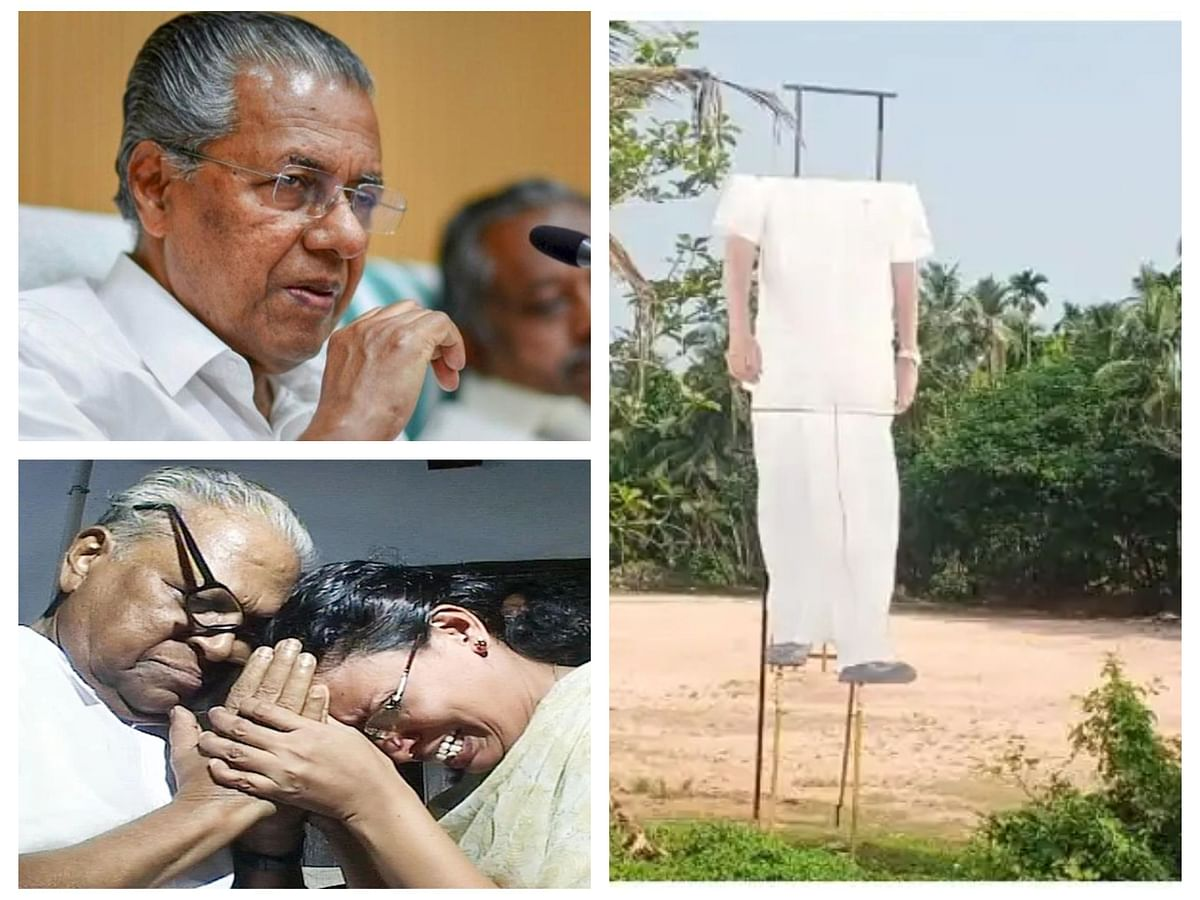 Cutout of Kerala CM beheaded; LDF's complaint against RMP's use of VS Achuthanandan's images