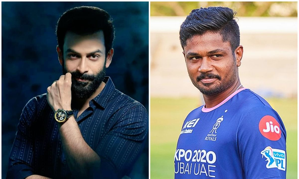IPL 2021: Actor Prithviraj thanks Sanju Samson, Rajasthan Royals for jerseys and gift hamper