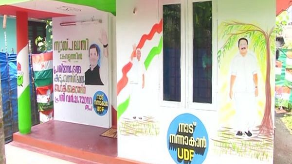 Love for Congress: Youth Cong worker dedicates walls of house for portraits of party leaders