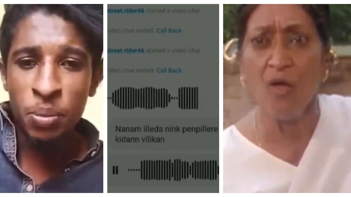 Kerala Cops' meme depicting arrest of man who verbally abused girl on social media, challenged cops