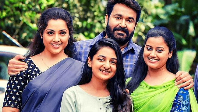 Superstar Mohanlal's superhit Drishyam 2 to get a Hindi remake; makers acquire rights of film