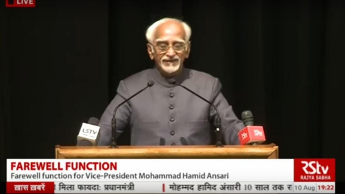 पूर्व उपराष्ट्रपति हामिद अंसारी का विदाई भाषण