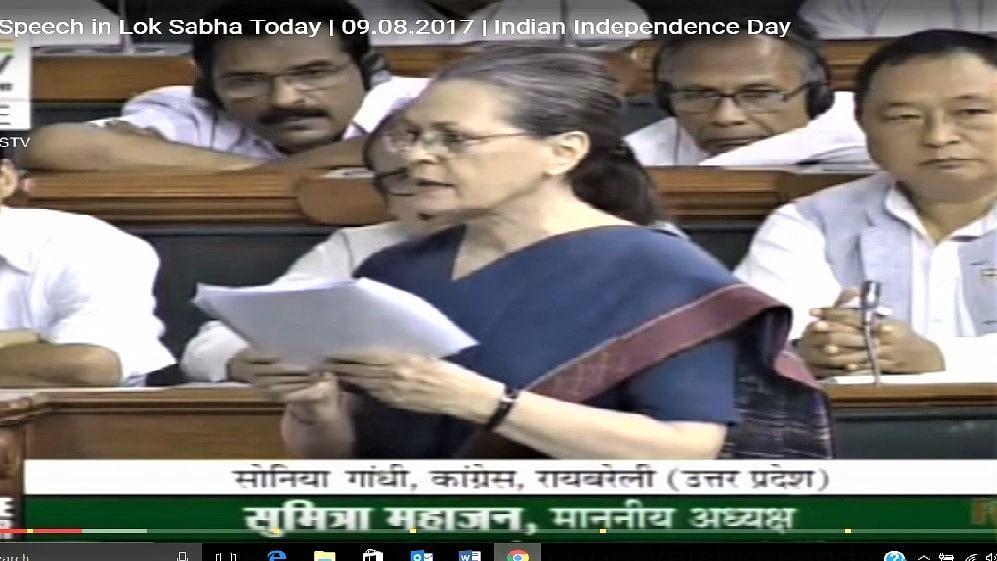 भारत छोड़ो आंदोलन की 75वीं बरसी पर संसद में कांग्रेस अध्यक्ष सोनिया गांधी का भाषण