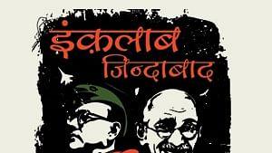 स्वतंत्रता आंदोलन में उर्दू की भूमिका