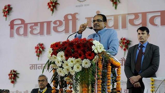 'केंद्र के कहने पर गिराई गई थी मध्य प्रदेश की कमलनाथ सरकार', शिवराज चौहान का ऑडियो वायरल!