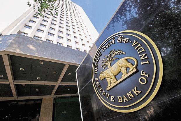 टेलीकॉम क्षेत्र संकट में,  बैंक नहीं दे रहे कर्ज : अनिल अंबानी