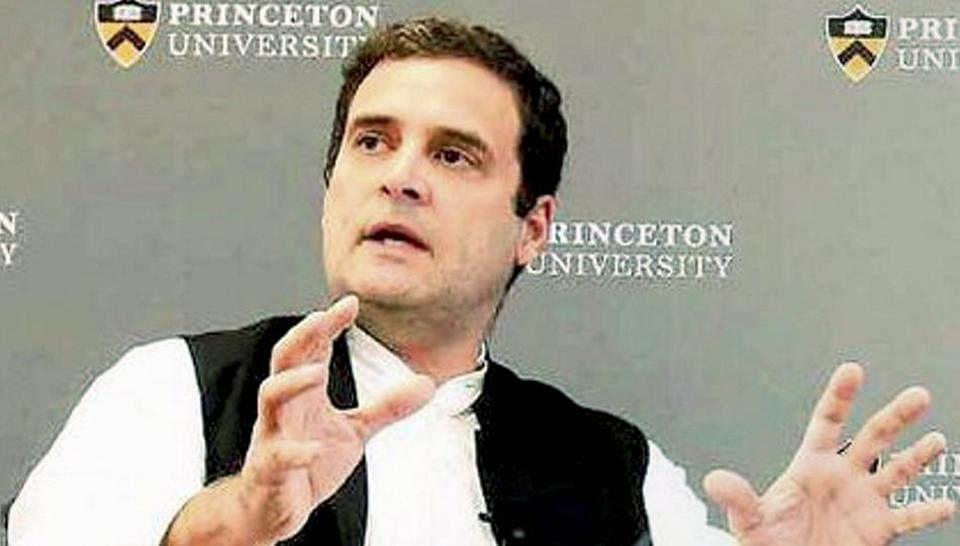 """""""नए भारत में उम्मीद का आधार हैं राहुल गांधी"""""""