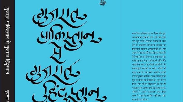 2017: कुछ और बड़ा हो गया हिन्दी साहित्य का सन्नाटा