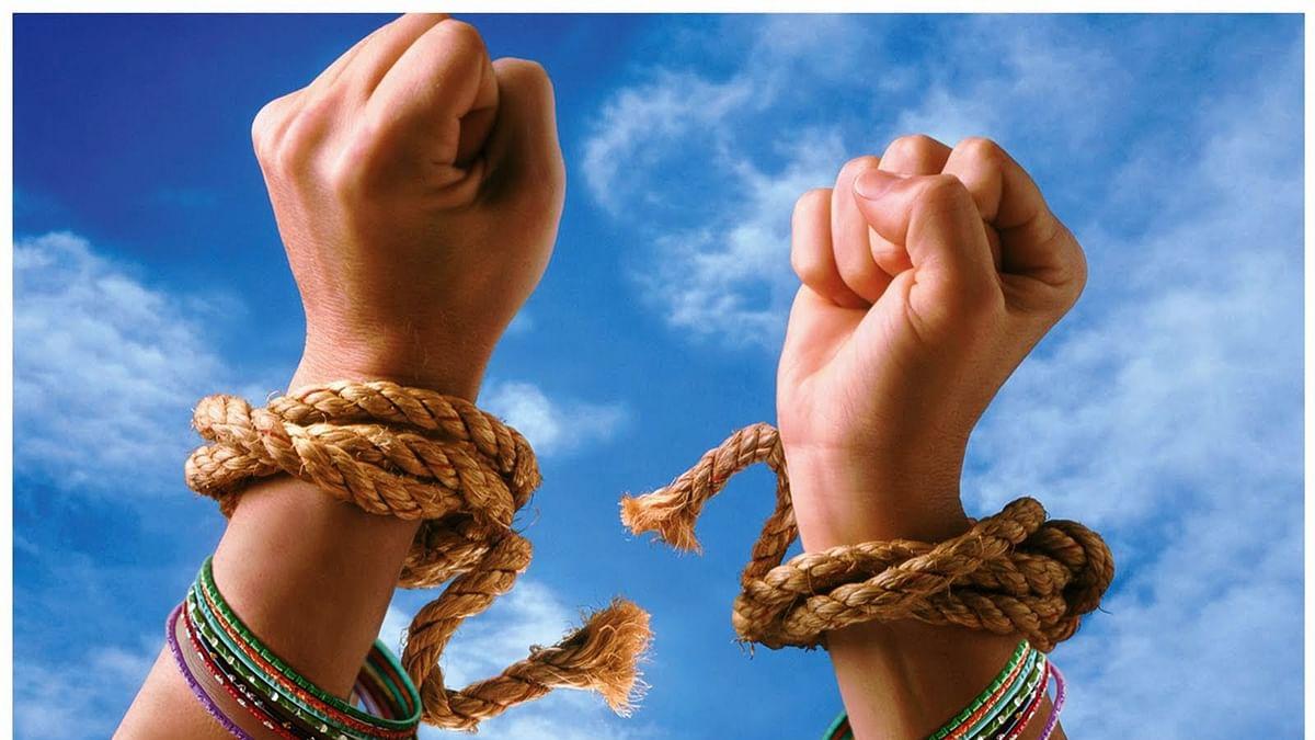 गणतंत्र दिवस विशेष: क्या टूटेंगी बेड़ियां महिलाओं की?
