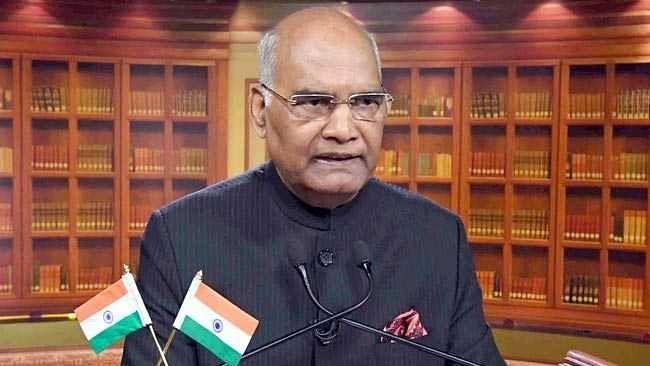 गणतंत्र दिवस की पूर्व संध्या पर राष्ट्रपति ने किया देश को संबोधित, 'पद्मावत' विवाद पर भी परोक्ष रूप से किया हमला