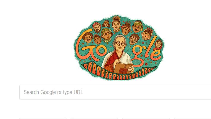 गूगल ने पिछड़ों के हक के लिए लड़ने वाली साहित्यकार महाश्वेता देवी के सम्मान में बनाया डूडल