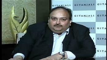 पीएनबी घोटाला: कई भारतीय बैंकों की विदेशी शाखाओं से जुड़े हैं धोखाधड़ी से हासिल कर्ज के तार