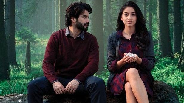 'अक्टूबर' के ट्रेलर ने दिलाई 'अमर प्रेम' की याद, हो सकती है सबसे रोमांटिक फिल्म